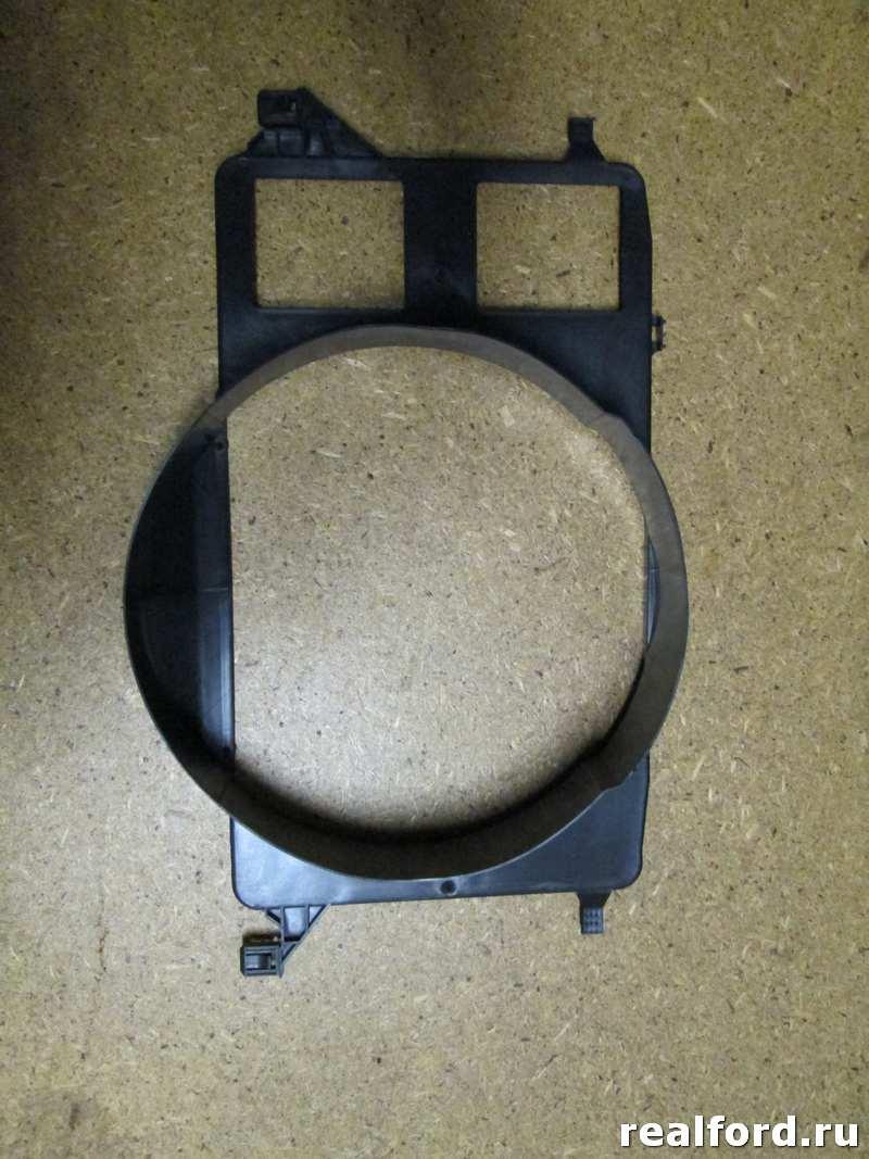 Диффузор вентилятора охлаждения FORD TRANSIT 06- 2.4D (б/конд)