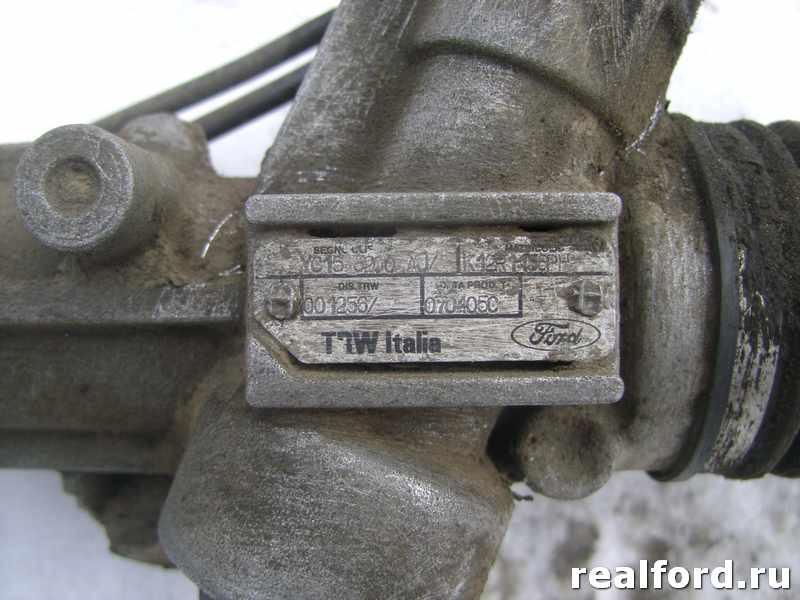Рейка рулевая